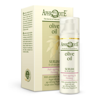Highly effective natural ingredients like pomegranate, sea buckthorn, olive leaf extract help to reduce wrinkles, plump the skin and improve skin texture. A powerful anti-ageing treatment for ages 40+