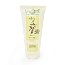 Jumbo Olive Oil Hand Cream with Avocado & Chamomile