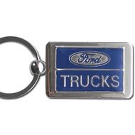 Ford Truck Chrome Key Chain