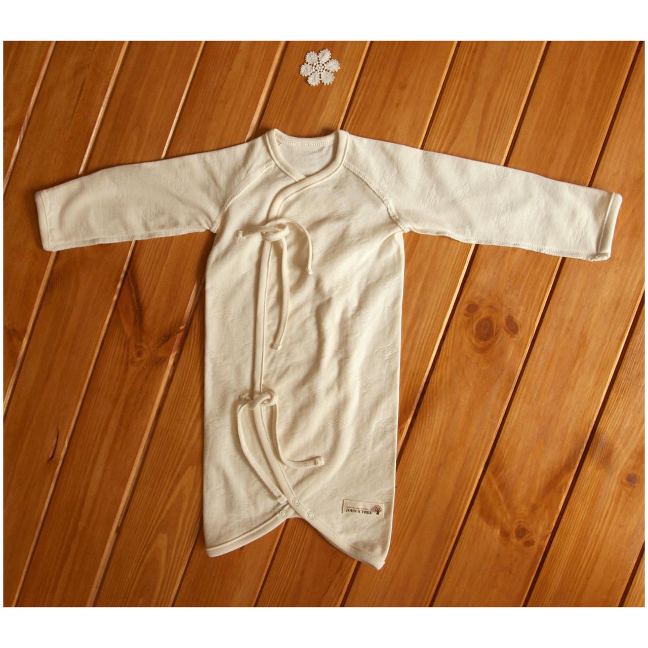 953a247b5 Button Baby Kimono Gown (S-Jacquard Cream Beige ) - JOHN N TREE