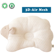 Baby Protective Pillow ✤ (3D Air Mesh) Choco Cloud Lamb