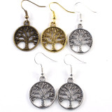 Funky Family Tree Earrings