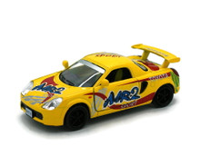 Toyota MR2 Street Fighter Kinsmart Diecast 1:32 Pull Back Action Yellow FREE SHIPPING