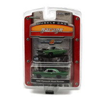 1969 Plymouth Road Runner Greenlight Muscle Car Garage 1:64 FREE SHIPPING