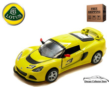 2012 Lotus Exige S KINSMART Diecast 1:32 Scale Yellow FREE SHIPPING