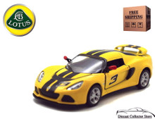 2012 Lotus Exige S w/ Stripes KINSMART Diecast 1:32 Scale Yellow FREE SHIPPING