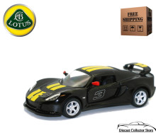 2012 Lotus Exige S w/ Stripes KINSMART Diecast 1:32 Scale Black FREE SHIPPING