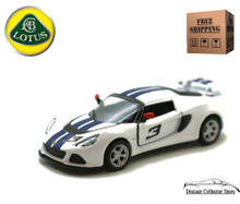 2012 Lotus Exige S w/ Stripes KINSMART Diecast 1:32 Scale White FREE SHIPPING