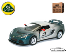 2012 Lotus Exige S KINSMART Diecast 1:32 Scale Gradient Green FREE SHIPPING