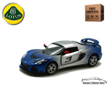 2012 Lotus Exige S KINSMART Diecast 1:32 Scale Gradient Blue FREE SHIPPING