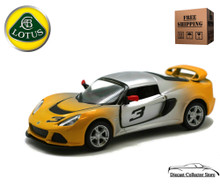 2012 Lotus Exige S KINSMART Diecast 1:32 Scale Gradient Yellow FREE SHIPPING