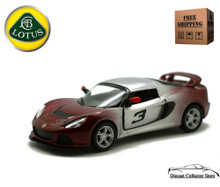 2012 Lotus Exige S KINSMART Diecast 1:32 Scale Gradient Red FREE SHIPPING