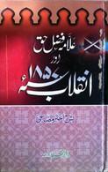 Allama Fazl-e-Haqq Aur Inqilab-e-1857