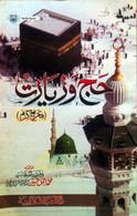 Hajj Wa Ziyarat