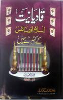 Qadyaniyyat- Islam Aur Science ke Kathre Me