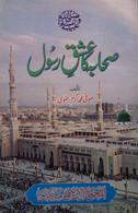 Sahaba Ka 'Ishq-e-Rasool SallAlllahu 'Alayhi Wa Sallam
