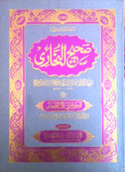 Sahih al-Bukhari (2 volumes)