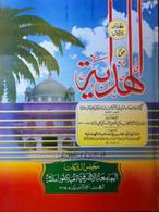 Hidayah (2 volumes)