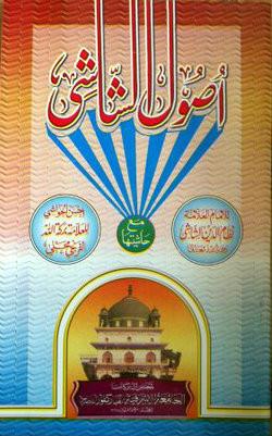 Is forex trading halal hanafi