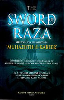 The Sword of Raza - Muhaddith-e-Kabeer