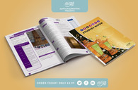 Islamic Studies Book [2nd edition]