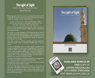 The Light of Sight [Nur al-Uyun] Ibn Sayyid al-Nas