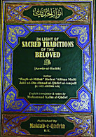 In Light of Sacred Traditions of the Beloved (Anwarul Hadith)