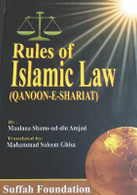 Rules of Islamic Law (Qanoon-e-Shari'at)