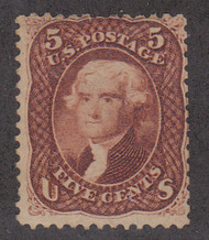 #  75 VF for issue, Part OG, FRESH!, Scarce to find a stamp this nice!