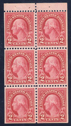 # 634d F/VF OG NH, Booklet Pane, Rich Color! (Stock Photo - you will receive comparable stamps)