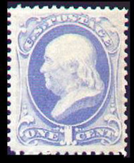 # 156 XF-SUPERB OG NH, w/PSE (04/05) CERT (copy), TR single from the block, super centered,  Very fresh