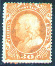 #  38 VF/XF, no gum, Nicely centered as these stamps are usually encountered with two side cutting the design.  Fresh rich color.