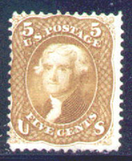 #  67 VF part OG H, w/PSE (10/16) and (07/88) CERTS, only a handful of 67's exist with full gum,  I believe the part OG is a bit harsh, we see gum on the entire stamp, VERY SCARCE, huge catalog value, nice stamp!
