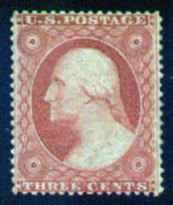 #  26 XF OG NH, w/PSE (GRADED 90 (06/05)) CERT, near perfect centering with fresh full OG that is never hinged.  Tough to Find!
