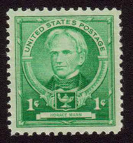 # 869 SUPERB OG NH, w/PSE (GRADED 98 (10/06)) CERT,  a wonderful stamp  GEM!