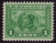 # 397 XF-SUPERB OG NH, w/PSE (GRADED 95 (02/06)) CERT,  well centered with a terrific impression.
