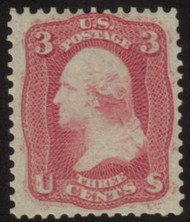 #  56 VF/XF OG VLH, a select mint stamp with rich color and full OG.  Very Nice