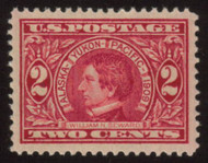 # 370 XF-SUPERB OG NH, w/PSE (GRADED 95 (09/07)) CERT,  near perfect centering,  select single,  Choice!