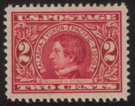 # 370 XF-SUPERB OG NH, w/PSE (GRADED 95 (11/07)) CERT,  A select mint stamp fresh color and gum, Select!