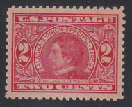 # 370 XF-SUPERB OG NH w/PSE (GRADED 95 09/09)) CERT, Rich Coloring, Nice!