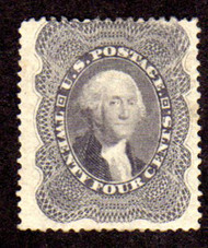 #  37 VF OG H,  very fresh stamp, nice