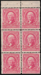 # 301c VF OG VLH, well centered, tough to find early panes this nice, Choice!