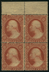 #  26 VF/XF OG NH, BLOCK,  a very scarce full OG NH block,  VERY FRESH!