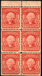 # 319g VF/XF OG NH, perfectly cut on all sides,  SCARCE TO FIND!