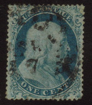 #  18 SUPERB, perfectly centered, nice town cancel.   Here  is a terrific stamp with type characteristics clearly visible.  Well centered stamps of era are few and far between.  Super Nice!