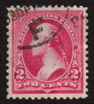 # 267 XF-SUPERB, terrific color and margins larger than normal.  These stamps had very little spacing between issues.  A select used stamp