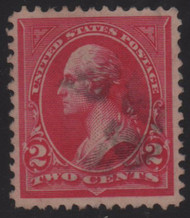 # 267 VF, w/PSE (GRADED 80 (03/08)) CERT, big stamp