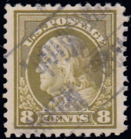 # 508 XF, w/PSE (GRADED 90 (09/09)) CERT, large stamp on the sides,,   CHOICE GEM! Cert no. 01208868