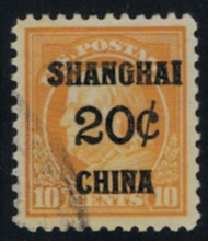 #K10 XF-SUPERB, w/PSE (GRADED 95 (12/13)) CERT,   ONLY ONE OTHER GRADES HIGHER AT 98, no others until a few 90's,   RARE!  Cert no. 01276014