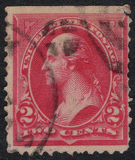 # 251 Very nice appearing for our price, TAKE A LOOK, may have faults!